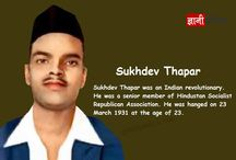 freedom fighter Sukhdev biography in Hindi