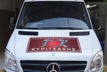 ταπητοκαθαριστήριο, clean and storage hand made carpets ΚΑΘΑΡΙΣΤΗΡΙΟ / ΒΙΟΛΟΓΙΚΑ ΤΑΠΗΤΟΚΑΘΑΡΙΣΤΗΡΙΑ ΚΥΡΙΤΣΑΚΗΣ Τα site της εταιρίας μας : http://www.kiritsakis.gr/ http://www.kyritsakis.gr/ http://www.taphtokauaristhria.gr/ http://tapitokatharistiria.ning.com/ http://www.facebook.com/taphtokatharisthrio http://www.yachtscleaners.gr/ http://www.ταπητοκαθαριστηριο.gr/ http://www.καθαριστηριαχαλιων.gr/ http://www.καθαρισμοσσκαφων.gr/ ταπητοκαθαριστηρια#ταπητοκαθαριστηριο#καθαριστηρια χαλιων#καθαριστηρια#καθαριστηριο#φυλαξη χαλιων#χειροποιητα χαλια