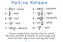 daily mini korean lessons ♡