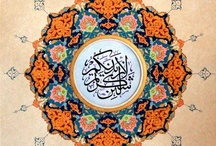 Art of Islam Calligrapy / Tezhibli Hat ( Calligrapy with illimination ) ... / by Banu Abdusselamoglu