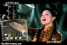Giap Music: Old Chinese Songs / Giap Music: Old Chinese Songs