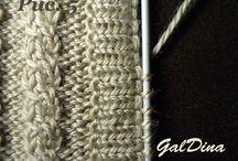 Правила вязания