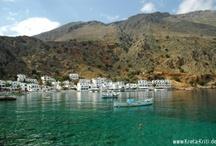 Kriti / Kreta | Kriti | Crete