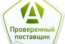 Отзовы АРТ-ПрофМонтаж раменское