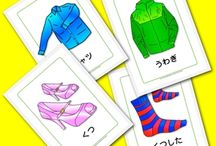 Flash cards - Japanese / Japanese flash cards