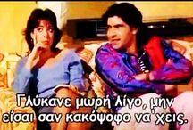 Ελληνικές σειρές