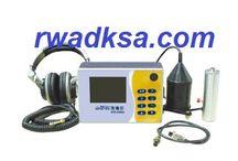 wwww.rwadksa.com