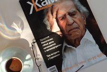 #zham_magazine / armenian art&culture