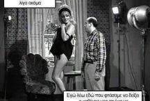 ελληνικες ταινιες