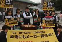 Energy | 福島, 脱原発, 自然エネルギー, 気候変動 / グリーンピース・ジャパン・エナジーキャンペーンのボード / by Greenpeace Japan │ グリーンピース・ジャパン