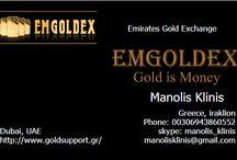ΤΡΟΠΟΙ ΓΙΑ ΝΑ ΚΕΡΔΙΣΩ ΧΡΗΜΑΤΑ! / http://www.goldsupport.gr/