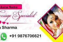 All Kind Love Problem Solution Aman Sharma