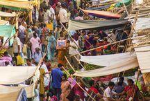 ινδισ