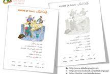 Arabic for kids  / by Eman Khatab