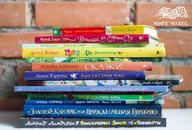 книжные подборки