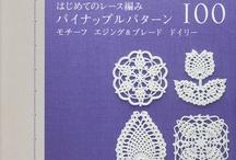 craft patterns / craft books