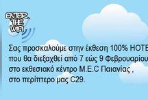 100% HotelShow | Collectifi Hellas / Collectifi Hellas