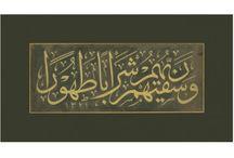 Baskı Hat Levhaları / Calligraphy Hat Sanatı الخطاط    الخط_العربي الخط