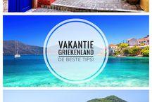 Travel Greece
