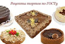 Еда Выпечка Торты,Пирожные