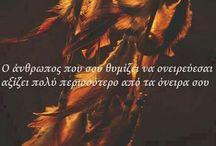 quotess