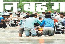 Monsoon 2014 / updates of Monsoon