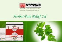 Brief A- Herbal Pain Relief Oil / Hishimo Pharmaceuticals Pvt. Ltd from the year 1982 considered as top-quality herbal pain relief oil manufacturers, suppliers and exporters of India. This oil is really helpful to get relief from stomach pain, body and muscle pain, period's pain and many other diseases.