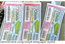 News on Kerala Lotteries