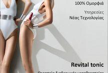 Κοσμητική Ιατρική Σώματος / Κοσμητική Ιατρική για μόνιμο επανασχηματισμό σώματος με την πιο σύγχρονη τεχνολογία