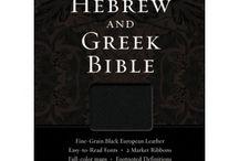 Biblia in ebraica