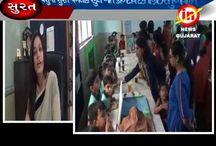 Surat Public School