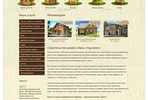 макеты сайтов / макеты разных сайтов. Особое внимание лендингам