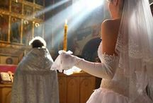 Венчания