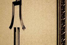 señalizacion / by Mari Scully