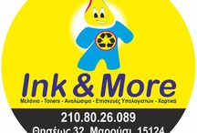 Ink & More | giamelani.gr