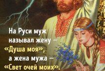 Цитаты и др.