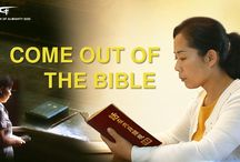 """Change Your Life   Gospel Movie """"Come Out of the Bible"""""""