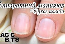 Video|Nails