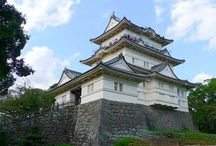 Japan Bucket List / by Megan Kinghorn