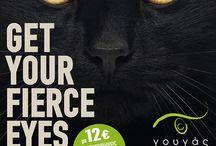 advertisments / οι διαφημίσεις μας