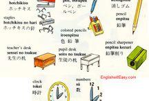 Vocaboli scuola Giappone