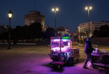 thessaloniki Greece uber alles