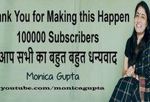 Monica Gupta Videos