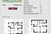 """Каталог готовых проектов """"АрхСтройПроект"""" / Каталог проектов домов ― удобный способ купить проект дома. Мы предлагаем купить любой вариант жилой или хозяйственной постройки, который размещен в нашем каталоге проектов домов."""