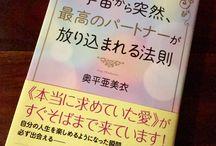 ★Livre / おススメの本・書籍