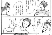 ハイキュー!! 安定vsハデ