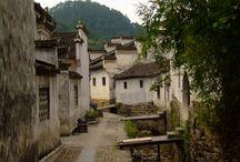 Beautiful Anhui