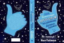 vilebedeva illustrations and bookcovers / vilebedeva.com