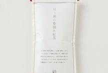 package / by t yukari
