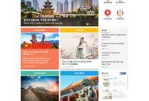 Web Design / 웹디자인
